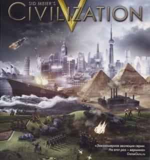 Sid Meier Civilization V